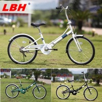 20'' Brand LBH HI-TEN Folding City Bike,High Quality,Simple Style.