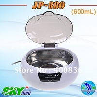 best mini household ultrasonic cleaner 5min automatic off ABS material JP-880
