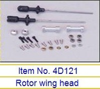 Rotor wing head 4D121 to Art-tech V-22 Osprey Tiltrotor aircraft Art-tech 2.4G 4Ch RC helicopter