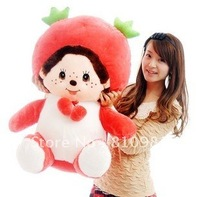 Plush toy doll send birthday gift girlfriend gifts for children
