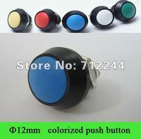 20pcs/lot +colorized push button 12mm MP12/B waterproof anti-vandal