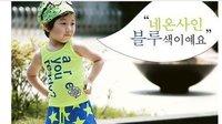 Letter vest shorts sports set 2012 summer big boy baby children's clothing 4383