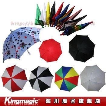 Kingmagic wholesale/ 10pcs/lot/ magic umbrella/Parasol Stage Magic/43cm length/many colors/magic trick
