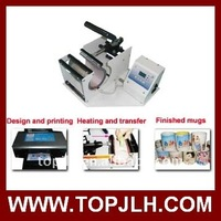 Sublimation cup heat press printing machine