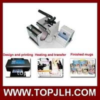 Sublimation cup press machine