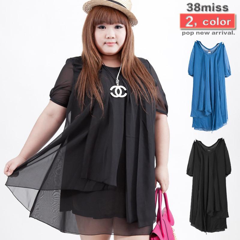 Plus Size Dress Custom Blackblue Summer Clothingclothes Fat Women