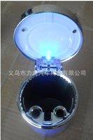 Hot sales,The ashtray, LED with light the ashtray, multiple color, car ashtray,free shipping,drop shopping.