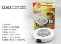 Free Shipping 1pcs/lot  coffee cup warmer Tea usb heater  Milk usb warmer pad Home Promotional Gifts