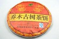 Чай Пуэр 2008yr Yunnan Menghai GongTing Puerh tea Ripe /357g