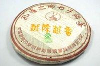 2005yr Yunnan LiMing Tea Factory-YueChenYueXiang Pu'er Tea Cake/357g/Ripe/Shu