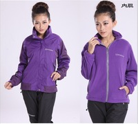 rain coat,ladies climbing jacket  waterproof ladies taped jacket  skiing suit