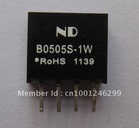 50pcs B0505S-1W dc dc converter 5V to 5V 1W DC-DC power supply module Free shipping