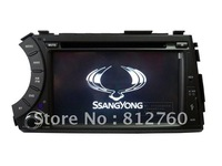 "7"" Touchscreen Car DVD Player for Ssangyong Kyron Actyon with GPS Navigation Radio Bluetooth Car Stereo Auto Video"