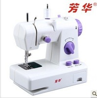 Mini  Sewing machine +  18pcs Accessories      FANGHUA 208