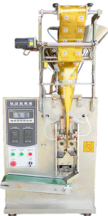 Free Shipping Fine Powder Packaging Machine(China (Mainland))