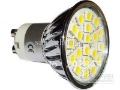 Low price LED SpotLight 4W GU10 SMD 5050 20smd 100% Cree chip Warm/pure White Bulb Lamp