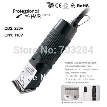 Free shipping New 30W Professional Pet Dog Hair Trimmer Grooming Clipper GTS-888 GTS888  220V/110V