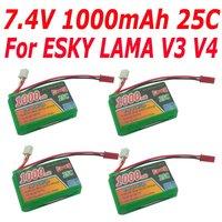 4 X 7.4V 1000mAh 2S 20C 25C AKKU Li-Po Battery for Walkera E-Sky Lama V3 V4 heli