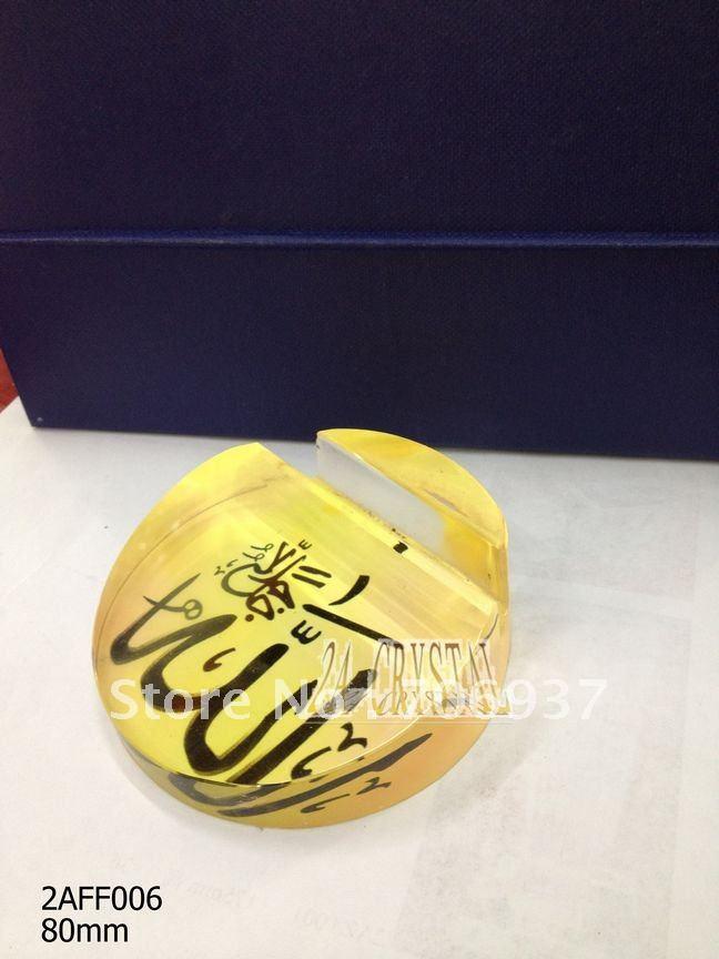 ... Crystal-Islamic-Ramadan-Gifts-name-card-holder-design-OEM-logo-OEM.jpg