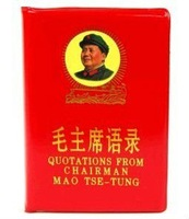 LITTLE RED BOOK Quotations Chairman Mao China D