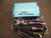 wholesale engine control system