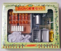 Wholesale - Sylvanian families family JP EPOCH school canteen dining accessories 1997 rare free shipping