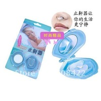 Free shipping Anti-Snoring Anti Snore Snoring Stop Stopper Nose Clip Sleep Sleeping aid Device clip 5pcs/lot