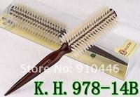 2 pc/lot Wood Boar Bristle Hair Round Professional Hair Comb Brushes K.H.978-14B J0481-4