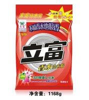 Powder Laundry Detergent, Original Scent, 68 Loads, 95 Ounce