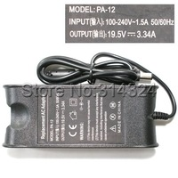 Free Shipping Power Adapter Charger AC 100-240V to DC 19.5V 3.34A Adapter for Dell Laptop