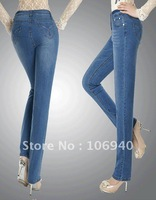 Free shipping2012 han edition elastic big yards platoon to buckle tall waist show thin women's jeans