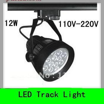 5PCS LED 12W Black High Power Energy-sving Track Lighting Spot Lamp