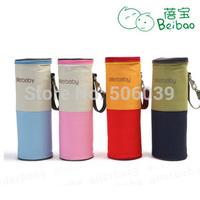 Allerbaby multifunctional nappy bag bottle cooler bucket bottle cooler bag ice pack