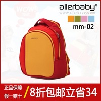 Allerbaby double-shoulder nappy bag backpack multifunctional mother baby bag mummy bags
