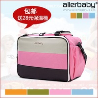 2012 allerbaby multifunctional cross-body nappy bag mother child package mother bag