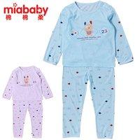 23.9 children's clothing bamboo fibre baby underwear set baby air conditioning sleepwear child sleepwear