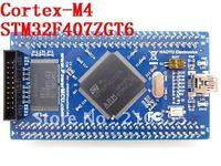free shipping,Cortex-M4 STM32F417 STM32F417ZGT6 mini board, core board