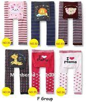 5pcs BUSHA Baby Pants Baby Clothing Leggings Cotton PP Pants Baby Pant Kids' Legging 47 designs