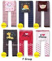 Toddler Boys Girls Baby Legging Tights Leg Warmer Socks Pants PP Pants 72 PCS