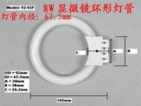 Microscope, fluorescent tubes _ microscope ring lamp _110V/220V microscope lamp _ manufacturers