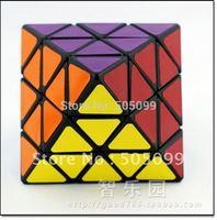 Free shipping of lanlan LL 4-Layer Octahedral Magic Cube