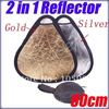 32&quot; 80cm 2 in 1 Gold Silver Portable Folding Light Reflector for Photograph Flash Photo Studio
