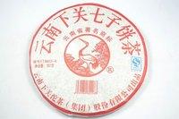 2009yr Yunnan XiaGuan Tea Factory 8603 Pu'er Tea Cake/357g/Raw/Uncooked/Sheng