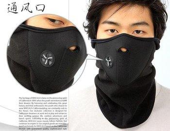 free shipping!!! Bike Motorcycle Ski Snow Snowboard Sport Neck Winter Warmer Face Mask 5pcs/lot