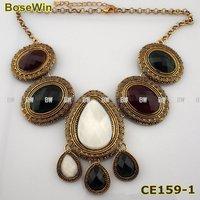 Колье, ожерелья, воротнички новинка ce389