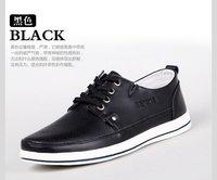 Обувь Y002 Sneakers