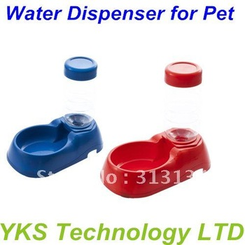 New Automatic Water Dispenser for Pet dogs Food Bowl Feeder (radom color)