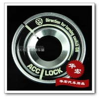 Free shipping,2012 Volkswagen Golf 6 Ignition adornment circle sticker,pater,decals,tags,cover,auto car keyhole products,parts,