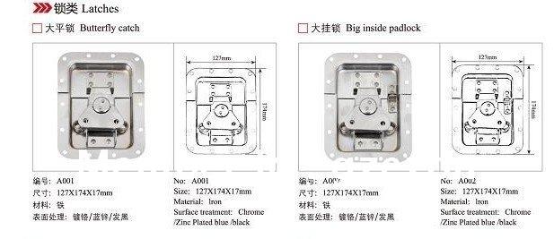 flight case accessories , flight case parts , flight case handle(China (Mainland))