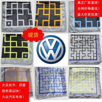 Vw silk scarf belt volkswagen logo tie